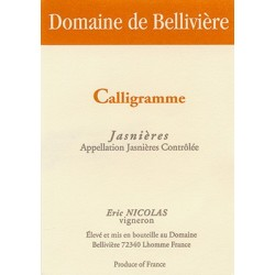 "Domaine de Belliviere ""Calligramme"" dry white 2013"