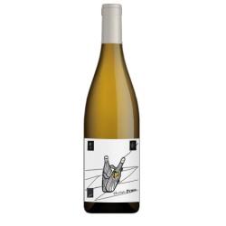 Domaine Christophe Peyrus Pic Saint Loup blanc 2017 bouteille