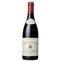 Coudoulet de Beaucastel cotes du rhone rouge 2017 bouteille